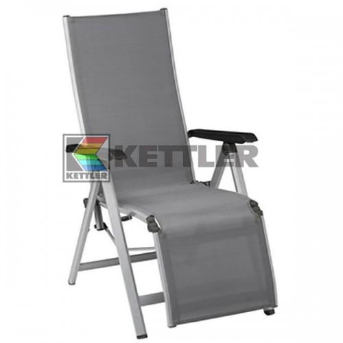 Кресло Kettler Friends Relaxer Silver, код: 0310516-0000