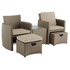 Набор мебели Kettler Cupido Champagne, код: 0302531-1500