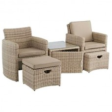 Набор мебели Kettler Cupido Plus Champagne, код: 0102531-1500
