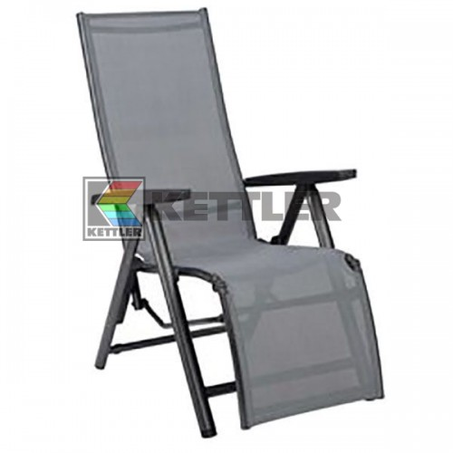 Кресло Kettler Cirrus Relaxer Anthracite, код: 0100316-7100